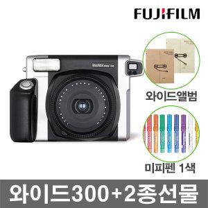와이드300/폴라로이드/즉석카메라 미피펜1색+전용앨범
