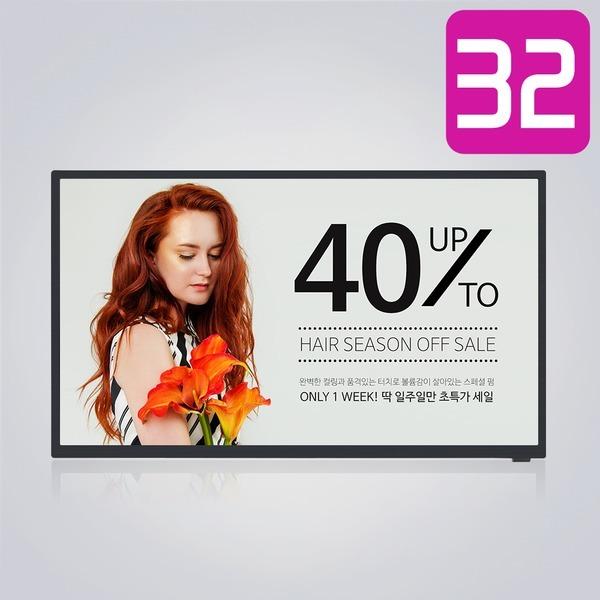 32인치 카멜 디지털사이니지 CDS3210 광고용모니터