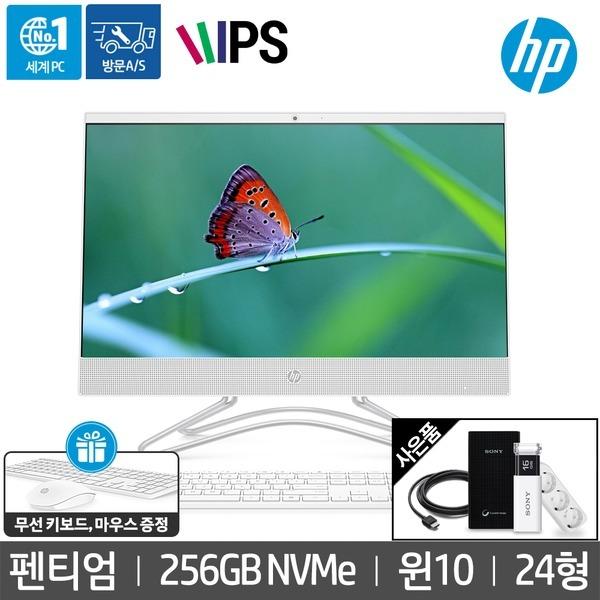 24-f0016kr 일체형PC /4종사은품/24형/IPS/256NVM/윈10