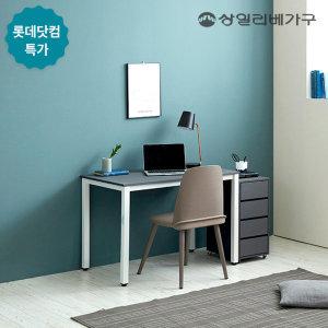 롯데닷컴특가 아이언 1000 책상+4단서랍장