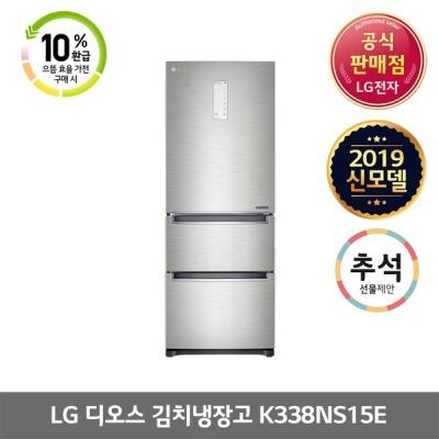 [디오스] (JS) LG DIOS 스탠드형 김치냉장고 K338NS15E 327L