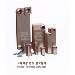 로존 브레이징 판형열교환기 1만 KCAL/14핀/20A NIPPLE