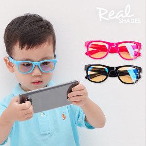 리얼키즈스크린쉐이드 어린이용 청광차단안경 1-3세용