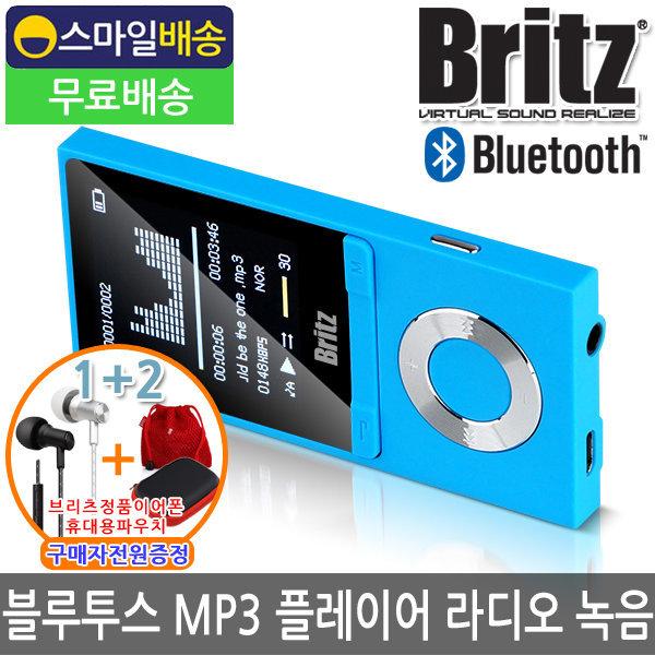 블루투스 MP3 MP4 플레이어 라디오 녹음 BZ-MP4580BL