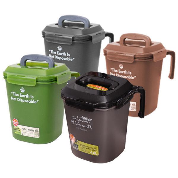 락앤락 음식물쓰레기통/음식물탈수기/처리기/건조기