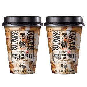더깊고진한 흑당 밀크티250mlx10컵/버블티/아이스커피