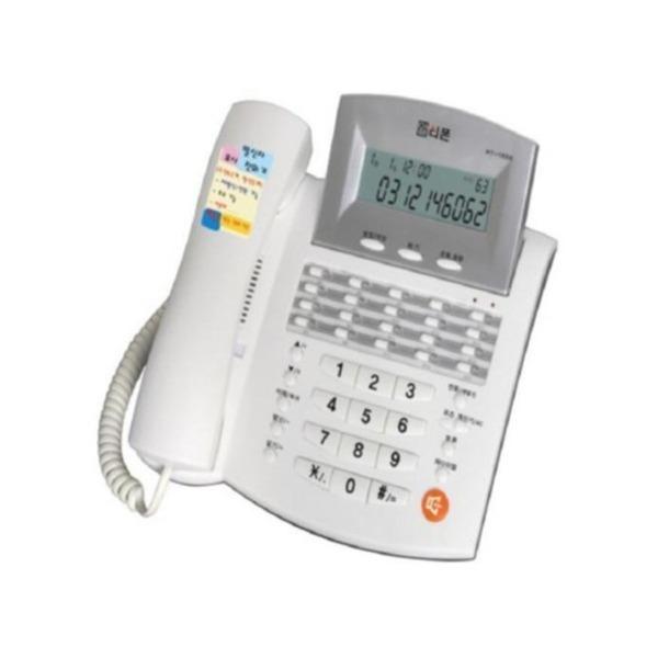 발신자표시 전화기RT-1500