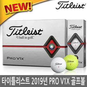 (현대Hmall)타이틀리스트 AVX/PRO V1/V1X 골프공(12알)/골프볼