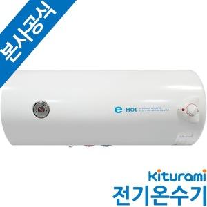 귀뚜라미 전기온수기 KDEW PLUS-100 순간 저장식