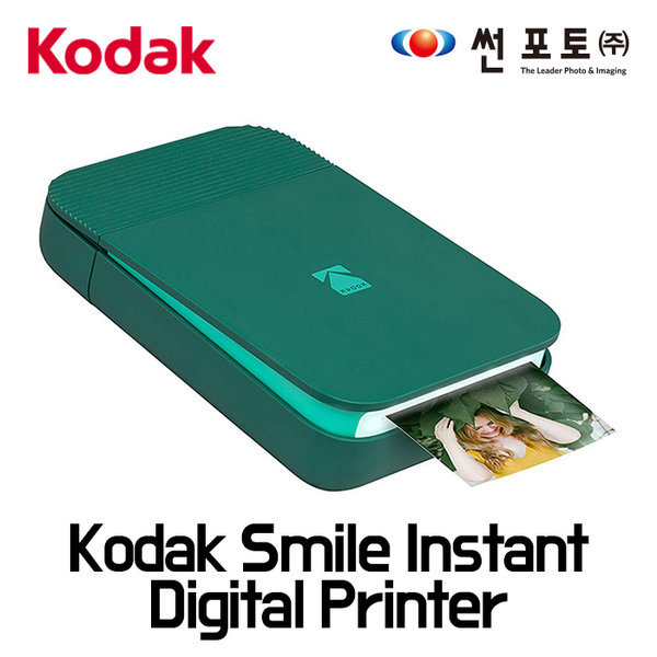 썬포토정품 코닥 Smile Instant Digital Printer