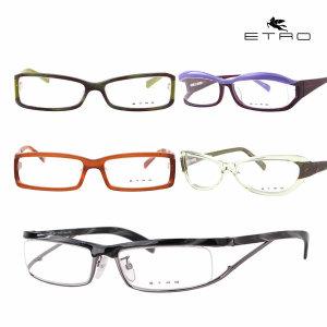 ETRO 에트로 16종택1 명품 안경테
