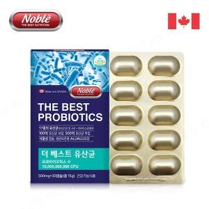 프로 프리 멀티 포스트 바이오틱스 3세대 lgg유산균