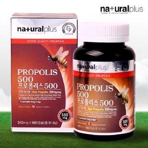 캐나다 프로폴리스 비프로폴리스 플라보노이드180캡슐