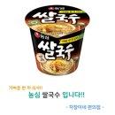 농심 쌀국수 73g x 12개 (무료배송)