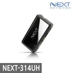 NEXT-314UH USB 4포트 무전원 연장 허브 PC 노트북