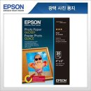 EPSON-포토용지(S042070-S042546-A6) 사진인화용지 프