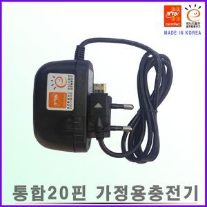 삼성 VLUU PL170/PL171/PL150디카호환-TTA 20핀충전기