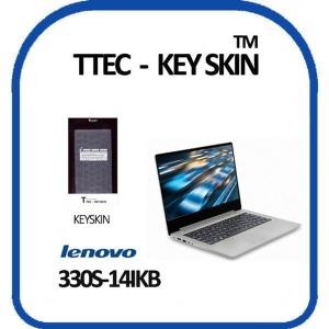 레노버 아이디어패드 330S-14IKB 노트북 키스킨