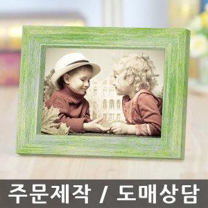 [또또액자] S34 빈티지그린 인테리어 사진액자