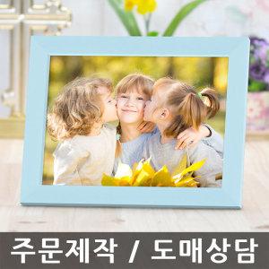 [또또액자] S32 슬림하늘 인테리어 사진액자