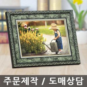 S09 그린 인테리어 사진액자