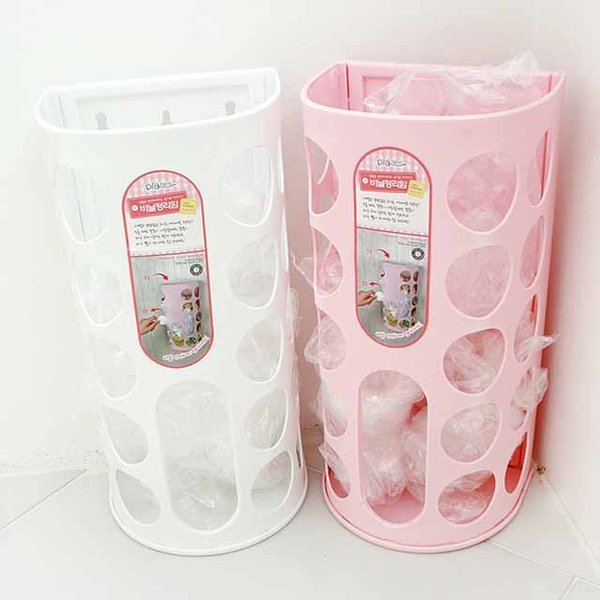 비닐봉투정리함 비닐정리함