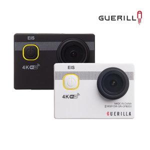 손떨림 방지 기능 출시 게릴라 액션캠 PRO8500 4K UHD