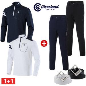 코디세트 소매배색 반집업 남성 긴팔티셔츠 + 두잉포켓 골프바지/간절기코디/골프웨어_CG534974/ 클리브랜