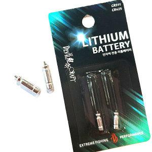 311 전지 리튬전지 민물낚시 전자찌 425 배터리 덤핑