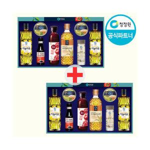 청정원 선물세트 청정원스페셜7호x2개(갤러리아)