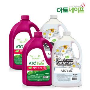 아토세이프 세탁세제SET (세제 2.5L 2개+파우더향 2.5L 2개)/아토세이프세제/섬유