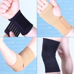 국산 관절보호대/손목아대/무릎/팔꿈치/무릅압박밴드