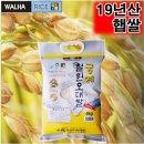햅쌀 궁예 철원오대쌀 4kg 2019년산 철원오대쌀