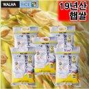 햅쌀 궁예 철원오대쌀 4kg 5개 2019년산 철원오대쌀