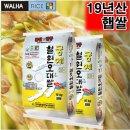 햅쌀 궁예 철원오대쌀 10kg 2개 2019년산 철원오대쌀