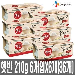 CJ 둥근햇반 210g 36개 (6개입 6개 1BOX) 즉석밥