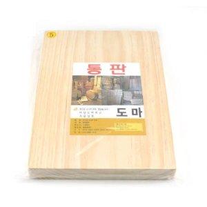 원목통판 업소용 나무도마 대형나무도마 7호 나무도마