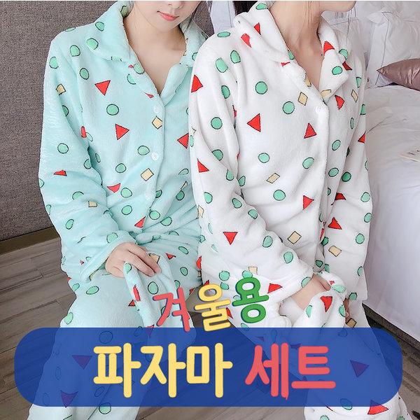 짱구잠옷 겨울잠옷 수면잠옷 긴팔잠옷 잠옷 파자마