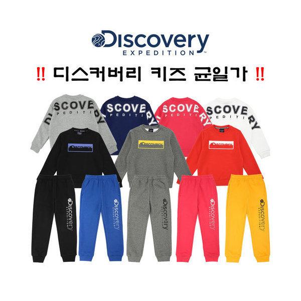 디스커버리익스페디션  키즈  간절기 상품 균일가전 3종 택1(갤러리아)