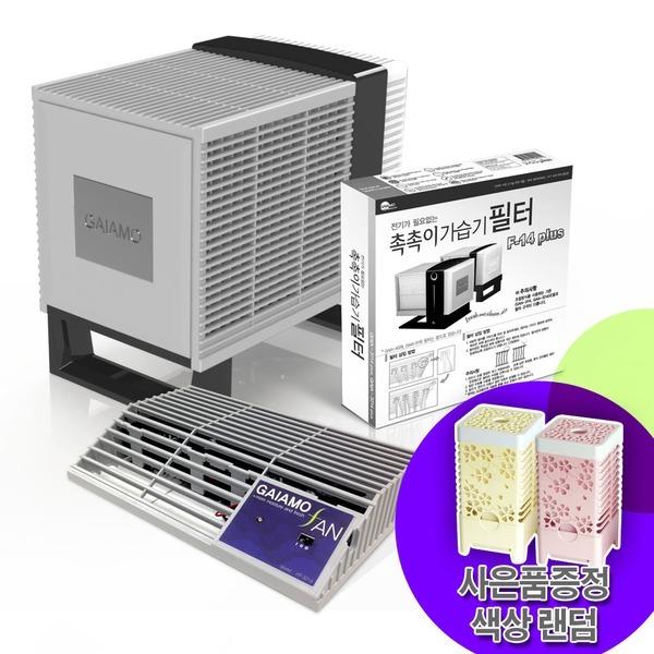GAIA-3214 특판 세트/ 가습기+추가필터+팬+큐브증정