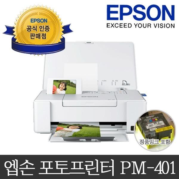 PM-401 포토프린터 프린터 잉크포함 케이에스샵