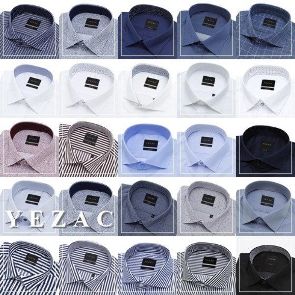 예작셔츠  남성 슬림핏 와이셔츠 29종 택1