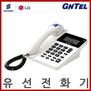 LG전자 GS-493C 발신자전화기/스피커폰전화기