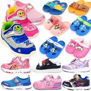 유아 아동 운동화 신발 슬리퍼 샌들 아동화 여아 키즈