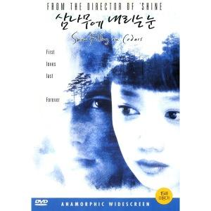 삼나무에 내리는 눈(Snow Falling on Cedars)(DVD)