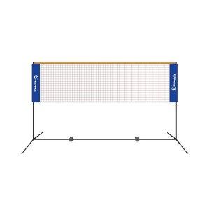 아이워너 멀티네트 5m 배구네트 학교체육용품 운동용