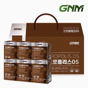 (현대Hmall) GNM  프로폴리스05 캡슐 6박스입 선물세트 (총 6개월분)