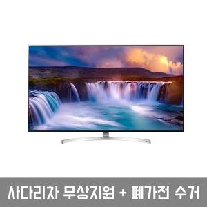 트윈스 LG전자 UHD TV 55SM9800KNB 스탠드형