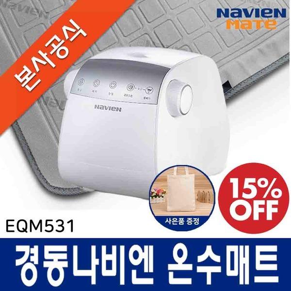(본사공식)경동나비엔온수매트 EQM531 고급형