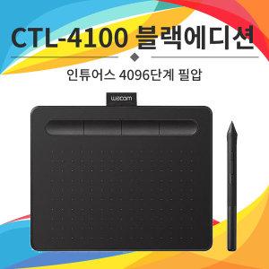 인튜어스 CTL-4100 블랙에디션 타블렛 웹툰 입문자용